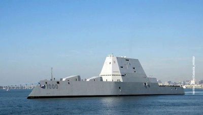 Сша оснастят новейший эсминец новым оружием мощным рельсотроном