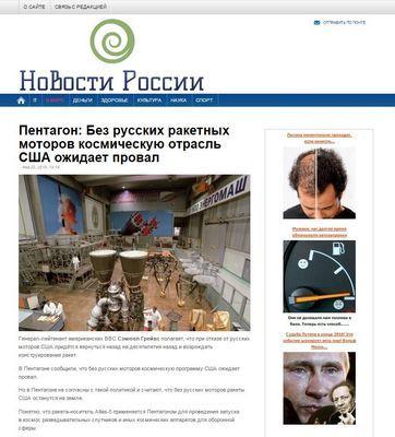 Сша признали, что не смогут летать в космос без российских двигателей