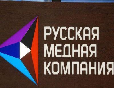 «Стопгок» в отчаянии: проект рмк защитили питерские ученые - «новости челябинска»