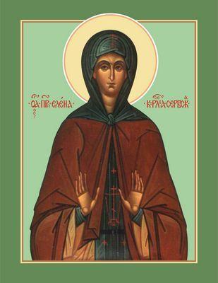 Святой себастьян картина антонелло да мессина