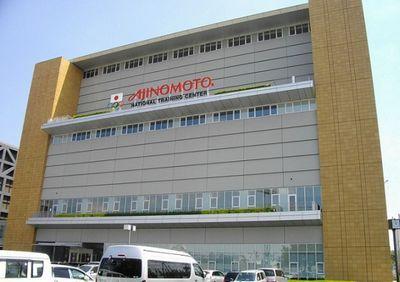 Тимур кулибаев посетил тренировочный центр нок японии