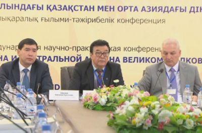 Ученые издадут книгу о толерантности в казахстане