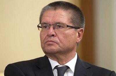 Улюкаев получил $2 млн под контролем силовиков: сми — новости политики, новости россии — eadaily - «экономика»