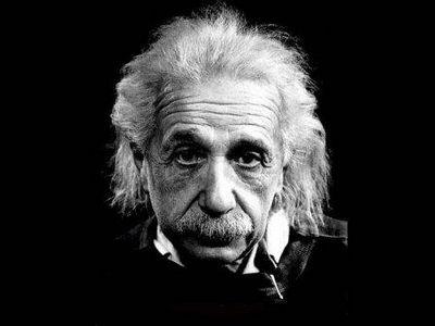 «Улучшатели» эйнштейна на сайте ран