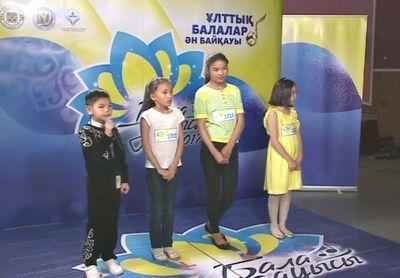 В актау прошел кастинг детского конкурс «бала дауысы»