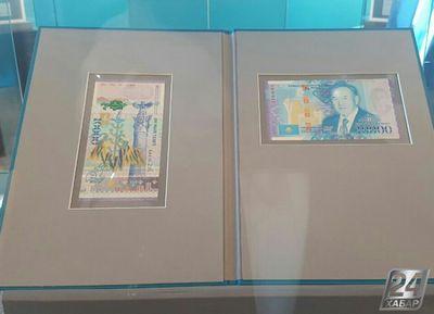 В астане презентовали 10-тысячную банкноту с изображением н.назарбаева