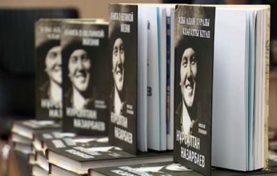 В астане презентована книга о жизни нурсултана назарбаева