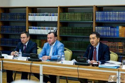 В астане стартовало второе заседание комиссии по земельной реформе