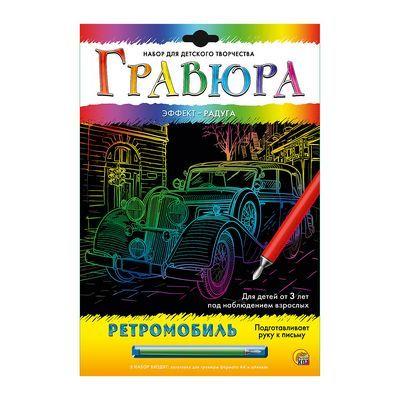 В издательстве эксмо вышла новая книга в.т. слипенчука просверк клинка