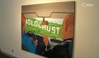 В эстонии предлагают посмеяться над холокостом