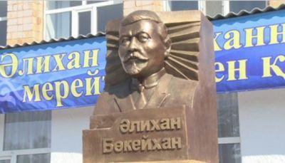 В карагандинской области широко отмечают 150-летие алихана букейханова