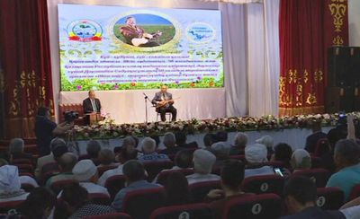 В карагандинской области состоялся республиканский фестиваль кюйши