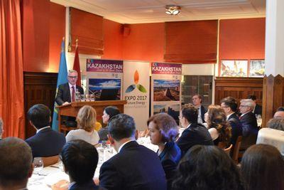 В королевском индустриальном клубе нидерландовсостоялся день казахстана
