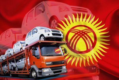 В кыргызстане готовятся к внедрению электронных паспортов для автомобилей