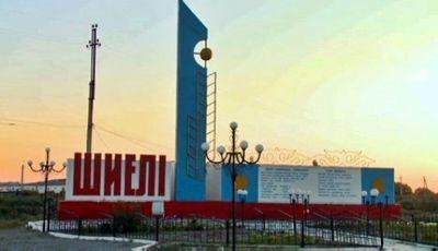 В кызылординской области большим успехом пользуется программа «микробизнес»