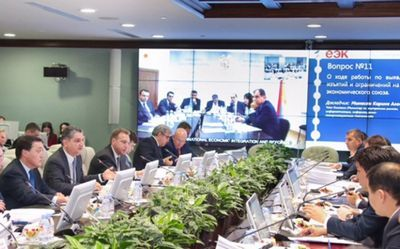 В москве состоялось заседание совета евразийской экономической комиссии