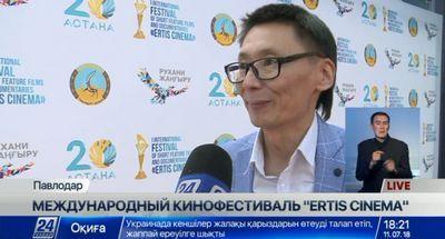В павлодаре стартовал международный фестиваль кино «ertis cinema»