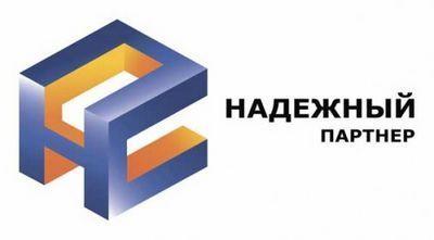 В регионах начинается подготовка к проведению 4-й федеральной акции «надежный партнер» - «новости челябинска»
