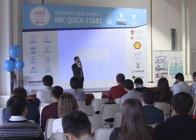 В столице выбирают лучшие стартапы молодых учёных