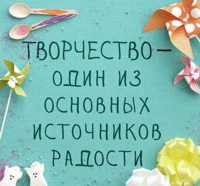 В творчестве я хочу оставаться свободным