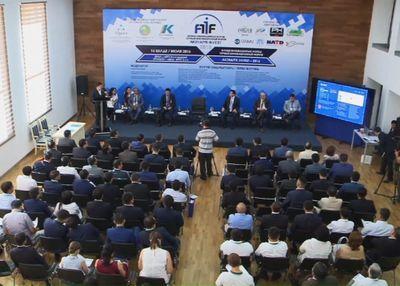В уральске состоялся первый инновационный форум akzhaiyk invest