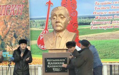 В вко отметили 90-летие акына и публициста калихана алтынбаева