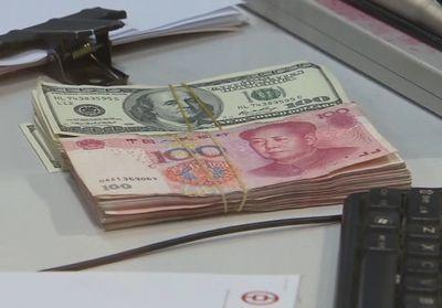 Валютный фонд китая достиг минимума за последние 5 лет
