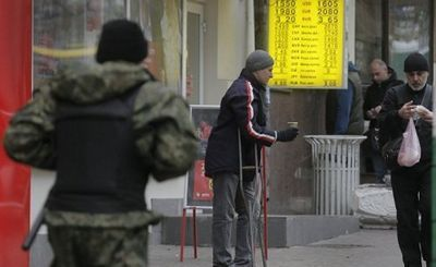 Виноваты не выборы в сша. почему гривна начала стремительно падать - «экономика»