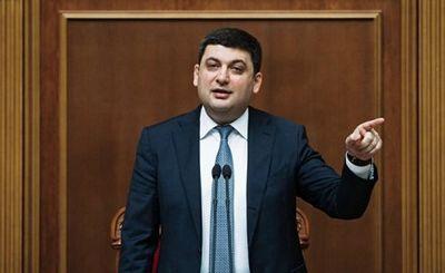 Владимир гройсман: «россия традиционно тормозила наш экономический потенциал» - «экономика»