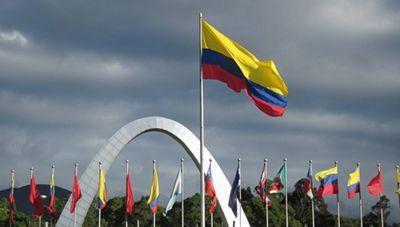 Власти колумбии подписали мирное соглашение с повстанцами