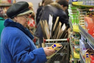 Вроссии могут появиться карточки напродукты для нуждающихся людей - «экономика»