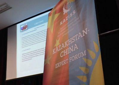 Второй казахстанско-китайский форум экспертов прошел в пекине