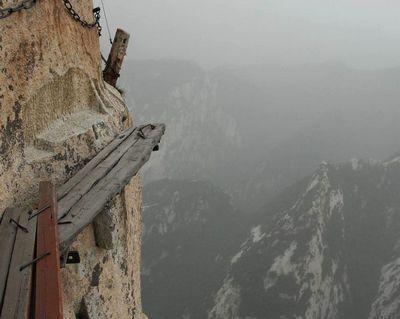 Высота - это вызов судьбе
