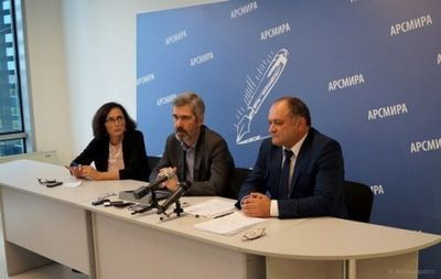 Закон оприватизации несделает абхазов «людьми второго сорта»— депутаты - «экономика»