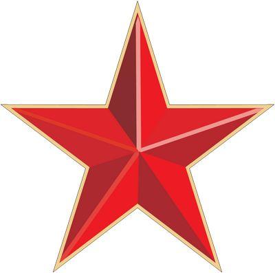 Звезды для народа и его олигархов